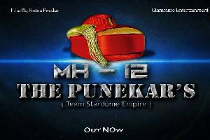 MH12 The Punekars (2017)